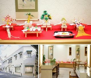 グレイスキタムラ 結納品(三重の結納ー北村)