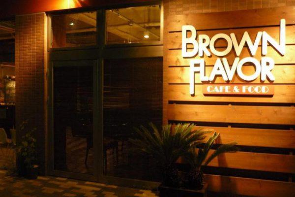 BROWN FLAVOR ブラウンフレーバー