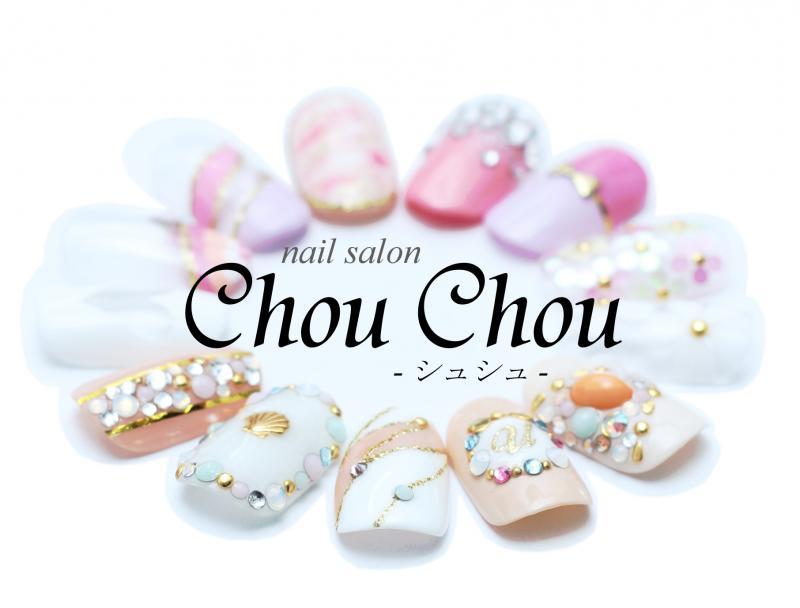 ヴェルージュ内にあるネイルサロン「ChouChou」シュシュで指先も綺麗に。
