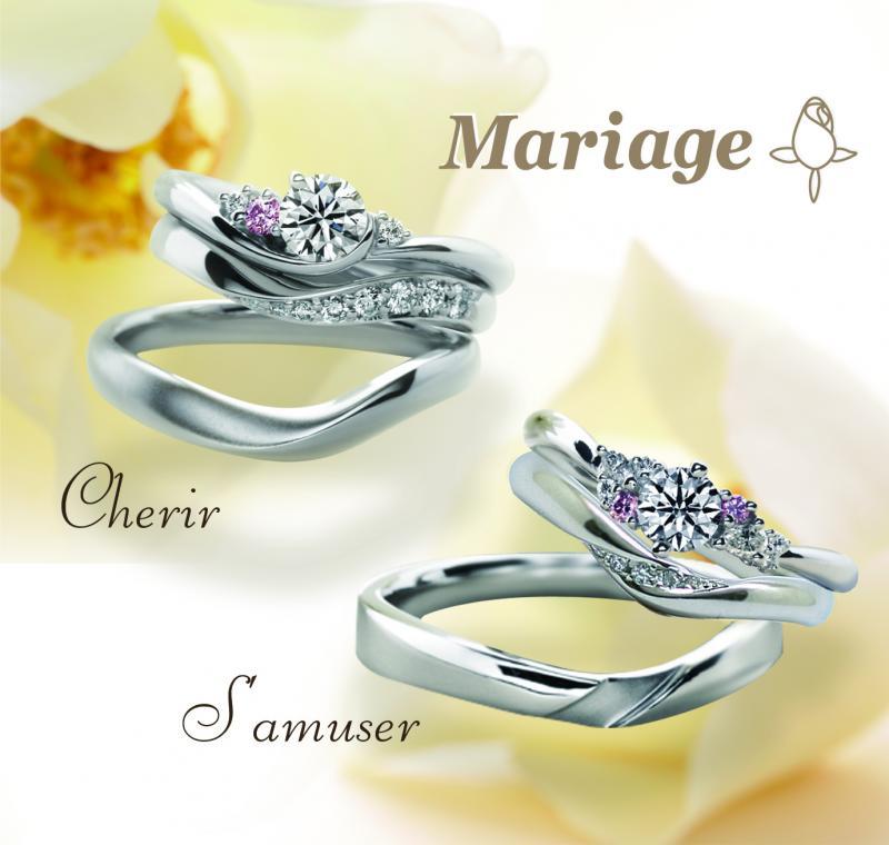 """【Mariage】  """"マリアージュ""""とは""""相性のいいもの""""という意味。ふたりがより良い関係であり続けられるように、と願いが込められた指輪。色が濃くあざやかなピ..."""
